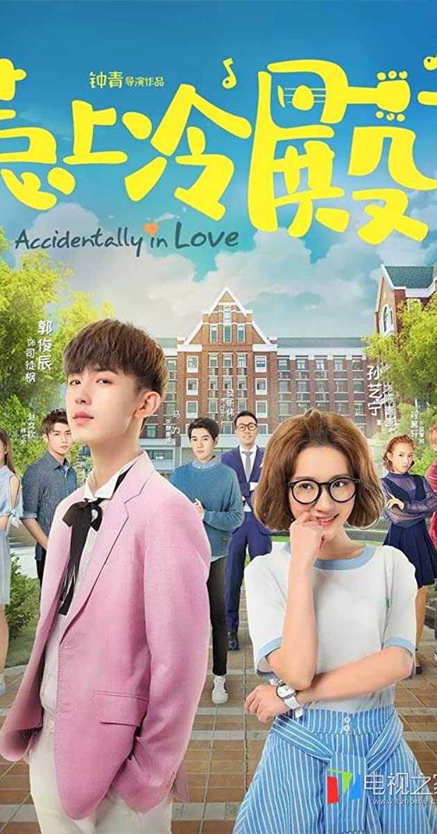 Download Accidentally in Love or watch streaming online complete episodes of  Season1 in HD 720p 1080p using torrent