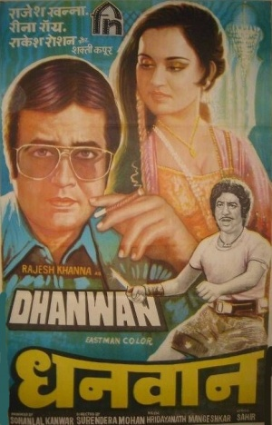 Rajesh Khanna Dhanwan Movie