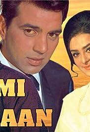 Aadmi Aur Insaan Poster