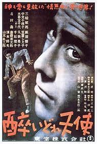 Toshirô Mifune in Yoidore tenshi (1948)