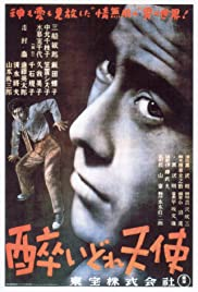 Drunken Angel (1948) Poster - Movie Forum, Cast, Reviews