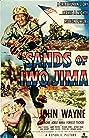 Sands of Iwo Jima (1949) Poster
