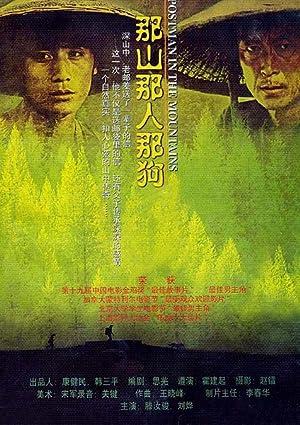 Ye Liu Postmen in the Mountains Movie