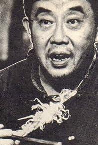 Primary photo for Su Han