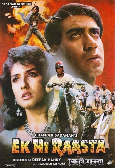 Ek Hi Raasta 1993 Hindi 720p HEVC HDRip x265 AAC Full Bollywood Movie [800MB] Movie
