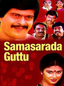 Samsarada Guttu by none