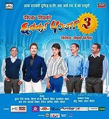 Chhakka Panja 3 (2018)