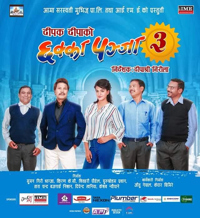 Chhakka Panja 3 (2018) - IMDb