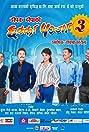 Chhakka Panja 3 (2018) Poster