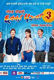 Chhakka Panja 3 Poster