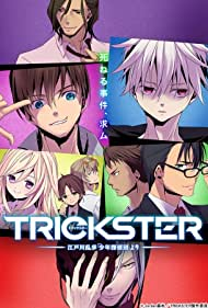 Trickster (2016)