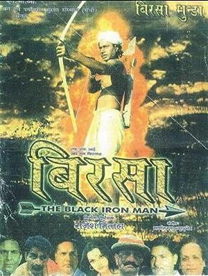 Birsa Munda - The black Iron Man movie, song and  lyrics