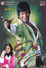 Raaj Poster