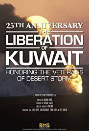 The Liberation of Kuwait Poster