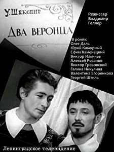 Movies play download Dva verontsa  [720x480] [640x640] by Vladimir Geller