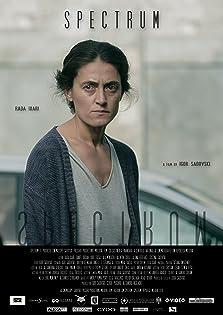Spectrum (II) (2018)