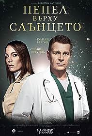 Julian Vergov and Silvia Petkova in Ashes Over Sun (2020)