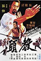 Jiao tou