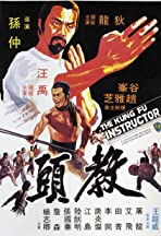 The Kung Fu Instructor