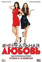 #Nerealnaya lyubov