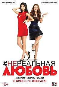 Primary photo for #Nerealnaya lyubov