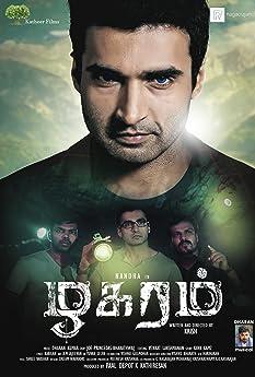 Zhagaram (2019)