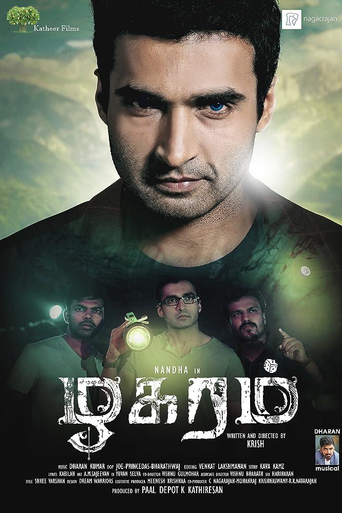Zhagaram 2019 Tamil Movie 350MB WEBRip ESub Download