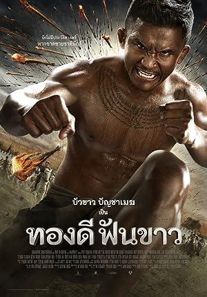 Thong Dee Fun Khao