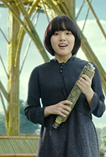 Hyang-gi Kim Picture