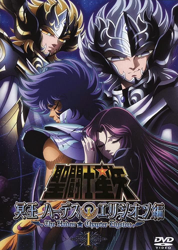 saint seiya hades elysion vf