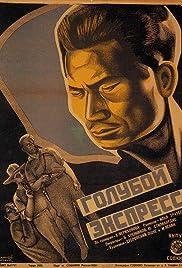 China Express Poster