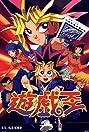 Yu-Gi-Oh! (1998) Poster