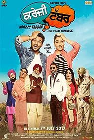 Yograj Singh, Nirmal Rishi, Jaswinder Bhalla, Harish Verma, and Priyanka in Krazzy Tabbar (2017)