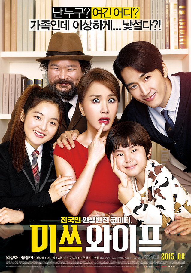 Wonderful Nightmare (2015) Tagalog Dubbed