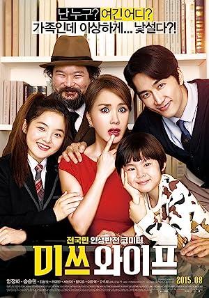 Nonton Bioskop Misseu waipeu Movie Online Subtitle Indonesia