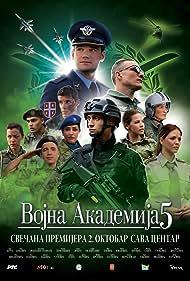 Vojna akademija 5 (2019)