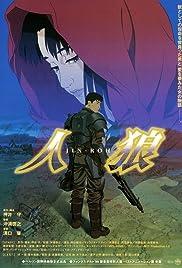 Jin-Rô (1999) film en francais gratuit