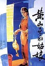 Huang shan lai de gu niang