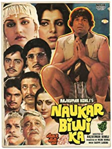 Naukar Biwi Ka download movie free