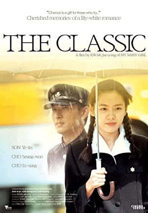 Movie The Classic (2003)