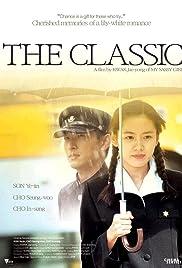 Keulraesik(2003) Poster - Movie Forum, Cast, Reviews