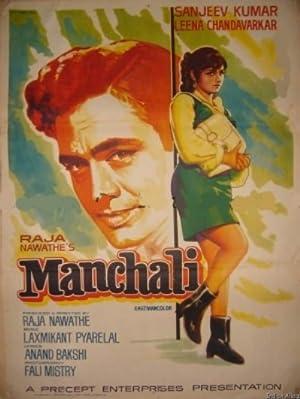 Manchali movie, song and  lyrics