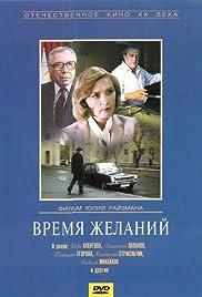 Vremya zhelaniy (1984) film en francais gratuit