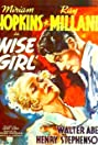Wise Girl (1937) Poster