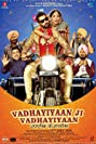 Vadhayiyaan Ji Vadhayiyaan (2018) Poster