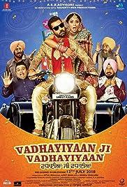 Vadhaiyan Ji Vadhaiyan (2018) Punjabi thumbnail