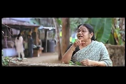 Kadha Thudarunnu (2010) Trailer