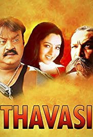 Thavasi Poster