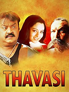 the Thavasi full movie in hindi free download hd
