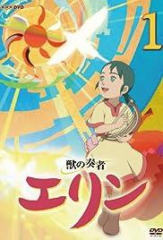 Kemono no Souja Erin Poster - TV Show Forum, Cast, Reviews